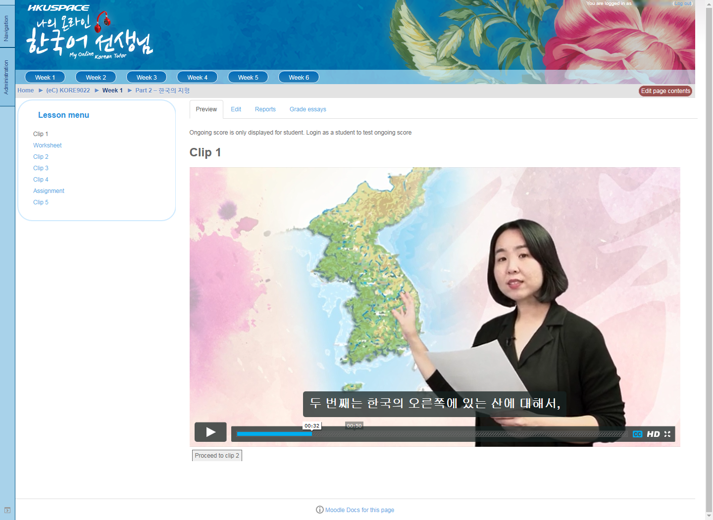 Screen Grab of My Online Korean Tutor