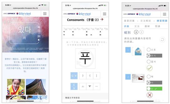 Korean_e-Learning