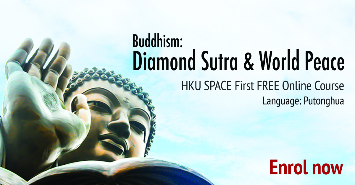Diamond Sutra and World Peace