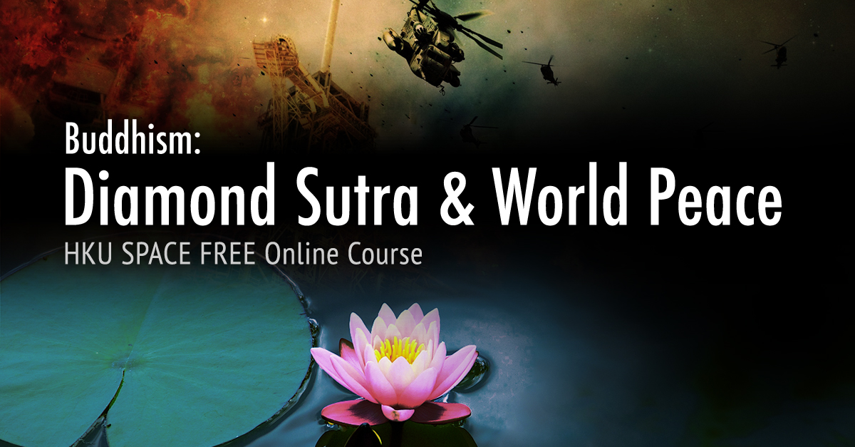 Launch of MOOC Course – Buddhism: Diamond Sutra and World Peace (English version)